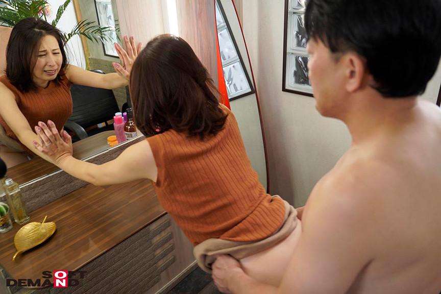 美熟女エロ動画ホテル密会不倫で中出し性交