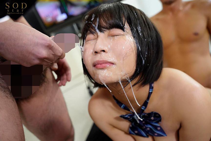 119発ぶっかけ解禁 乃木蛍 画像 3