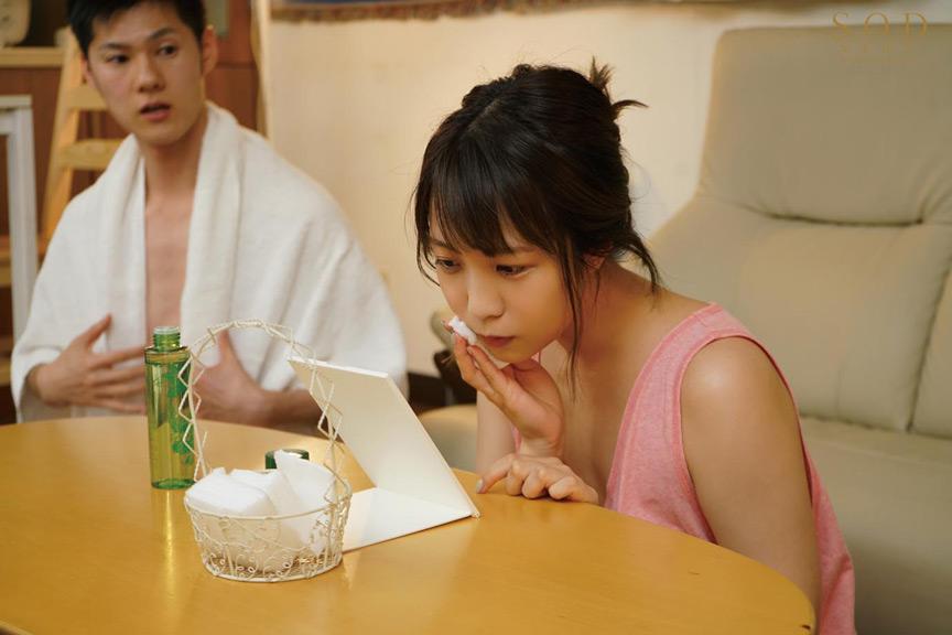 IdolLAB | sodcreate-5771 ノーブラノーパンすっぴん部屋着に興奮して 戸田真琴
