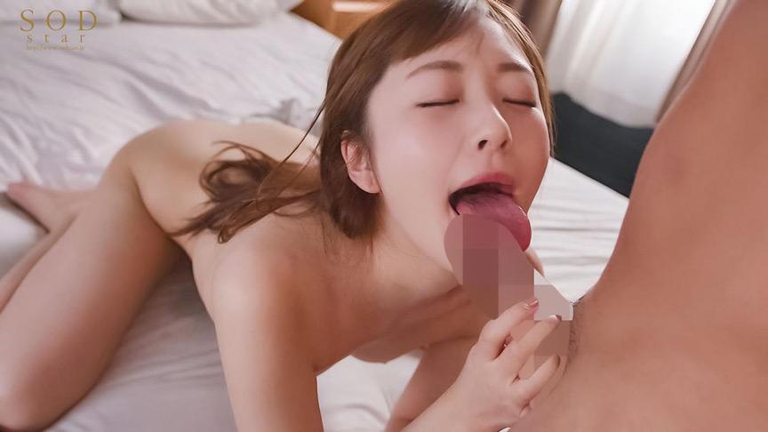 キメセク大絶頂!!  青空ひかり 画像 3