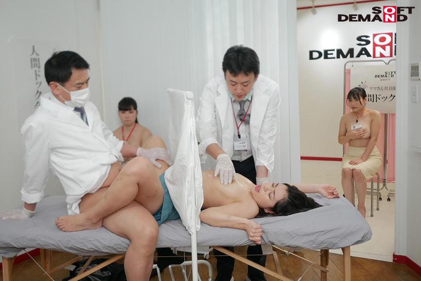 IdolLAB | sodcreate-5815 母の日特別企画 絶頂!潮吹きまくり人間ドック