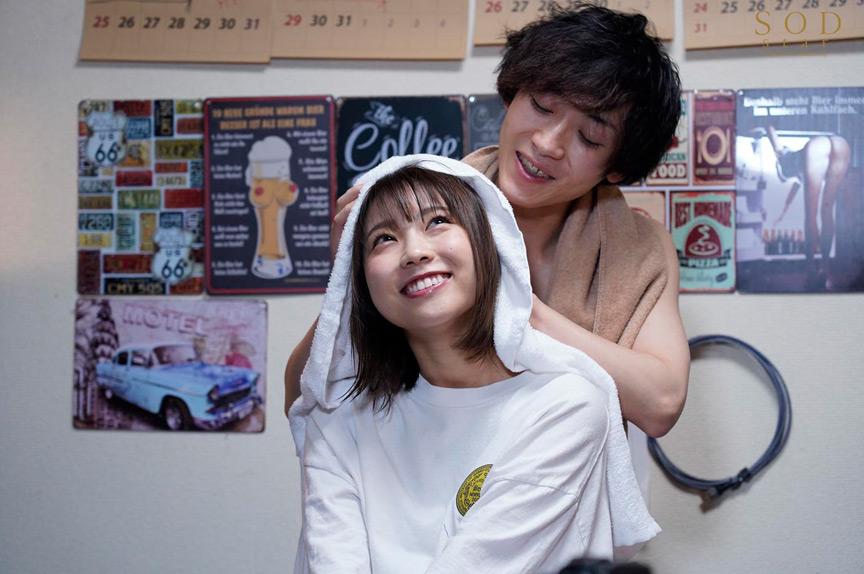「次に会えるのは、1ヶ月後だね…。」 戸田真琴 画像 4