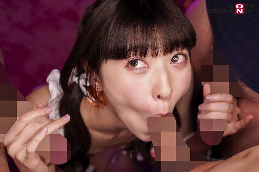 楠美める AV女優