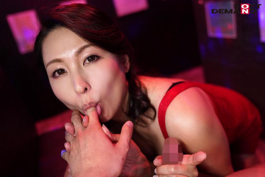 本物元超高級風俗嬢 経験者の凄腕テクニック 佐田茉莉子 画像 9