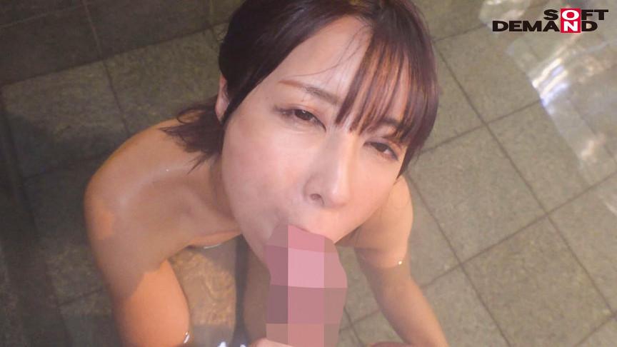 冨田朝香 38歳 第5章 自ら中出しを求めた温泉旅行 画像 8