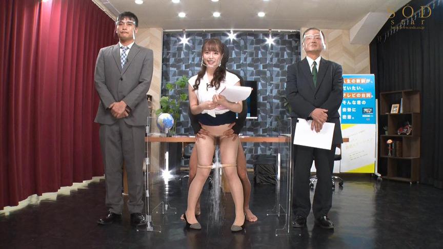 初夏スペシャル!トビジオっ!特報NEWS 小倉由菜 画像 18