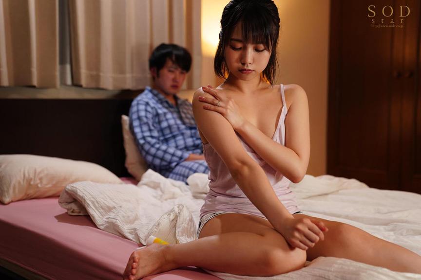 瞬ビク悶絶アクメオイルマッサージ 戸田真琴 画像 12