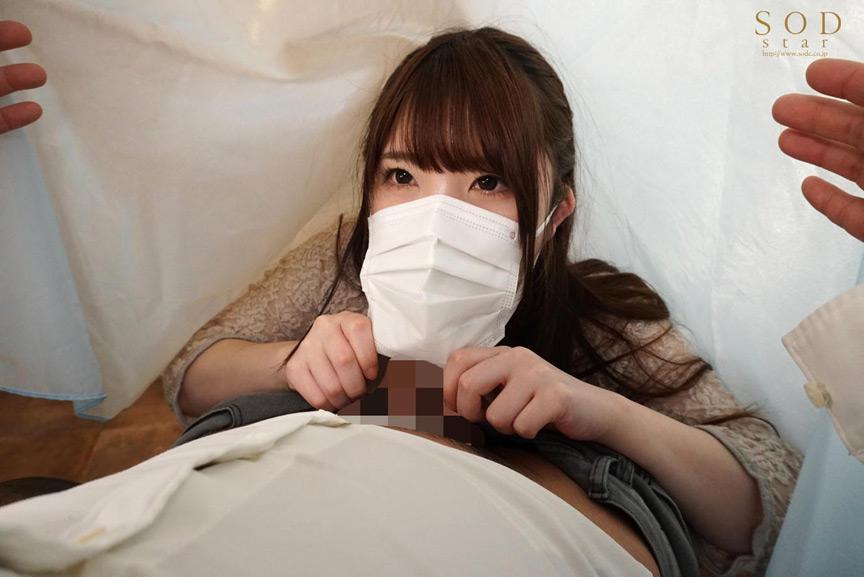 マスク美人店員とドキワク店内挿入 花丸くるみ 画像 2