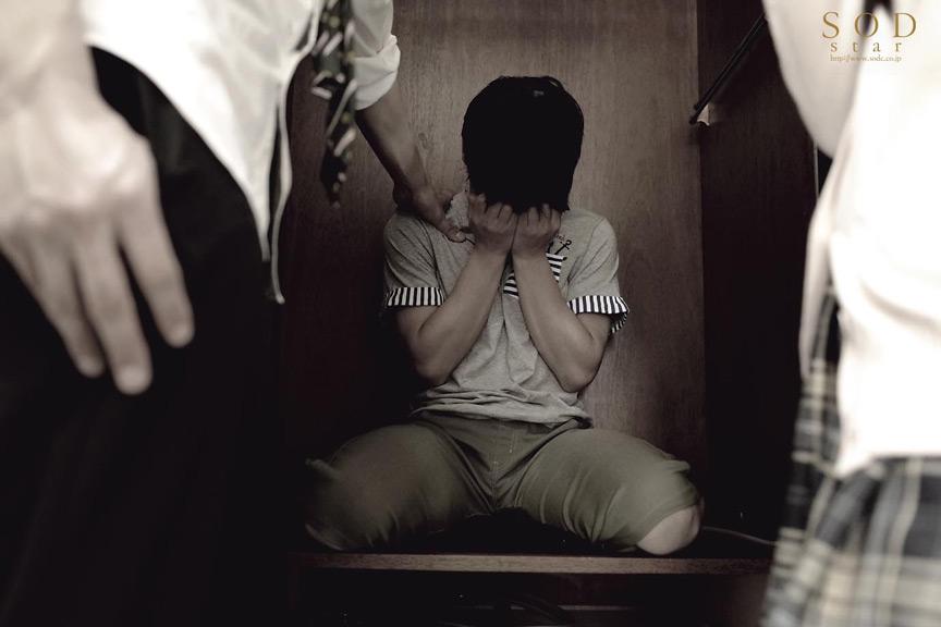 昔から僕をイジメてくる兄貴の彼女を、軟禁して復讐してやる。戸田真琴 2枚目