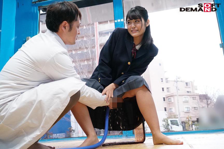 IdolLAB | sodcreate-6004 マジックミラー号 初めての膣内洗浄!なるみちゃん