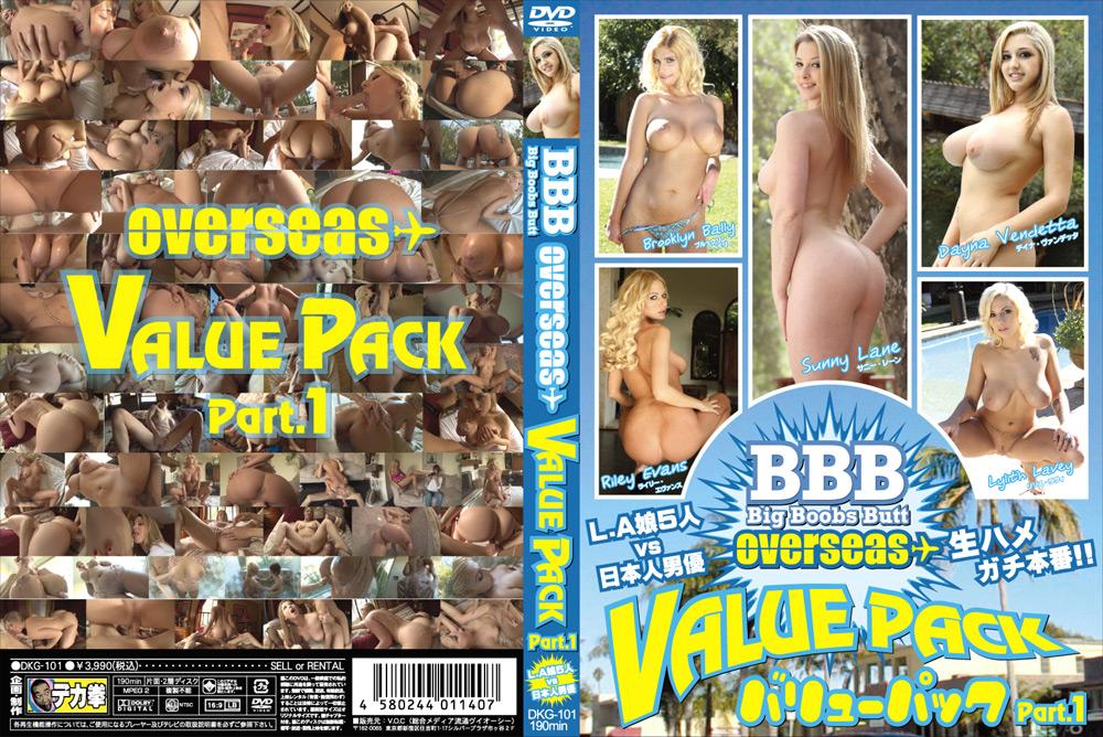 BBB overseas バリューパック1