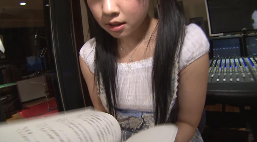 新人声優さん みく(19)のサンプル画像