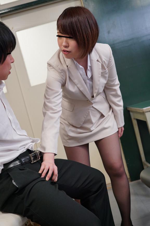 校内一セクシーな女教師から体育倉庫に呼び出された俺。のサンプル画像8