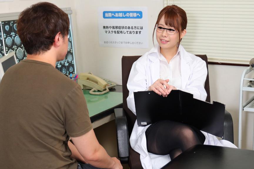 不妊治療の採精室に行く前に性処理精液搾取されたボク 画像 1