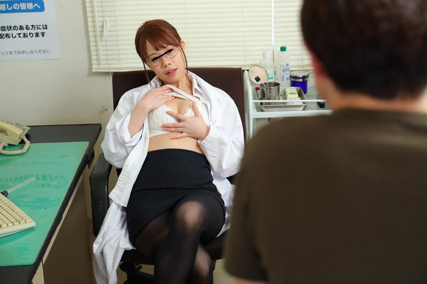 不妊治療の採精室に行く前に性処理精液搾取されたボク 画像 2