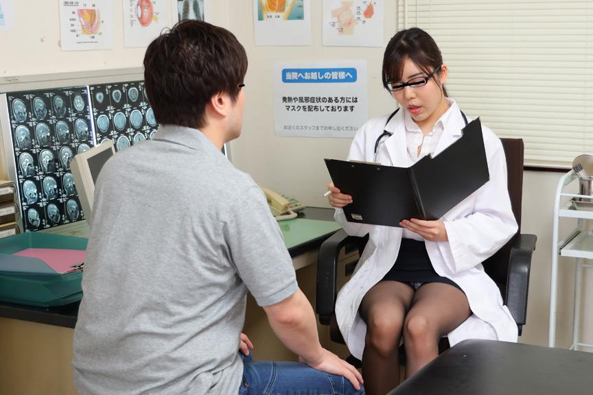 不妊治療の採精室に行く前に性処理精液搾取されたボク 画像 5