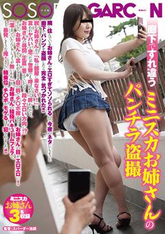 【企画動画】廊下ですれ違うミニスカート美人お姉さんのパンチラ盗撮