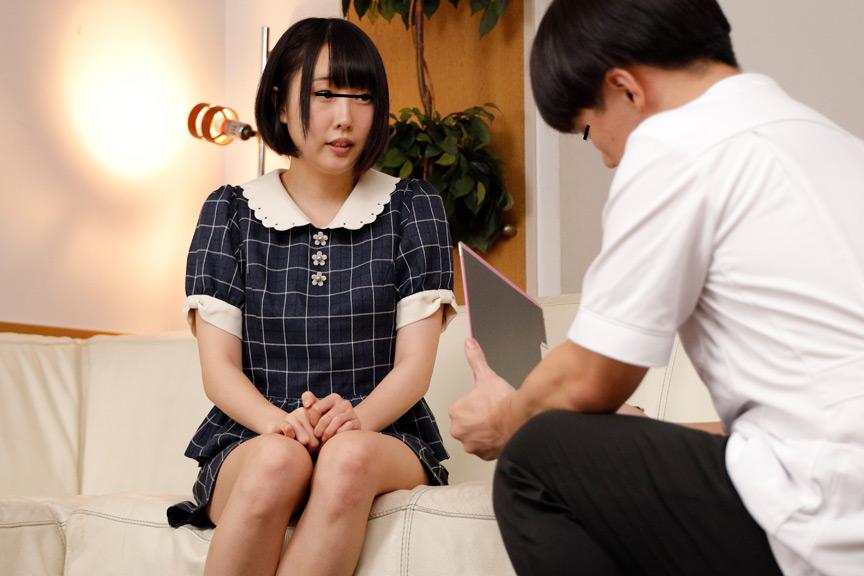 秘技育乳マッサージで微乳娘を次から次に発情させてパコパコやってしまいました。乳が大きくなる施術だと募集したら微乳でお悩みのソソる可愛い女子やってきた!なのでオイルマッサージで揉み揉みすると、微乳女子は乳首が敏感で直ぐにのけぞり、乳首だけでイクイク!そのまま欲しがるのでぶち込んでやると、さらに激イキ!!帰りにおっぱいが大きくなったと感謝までされて最高です!! 6枚目