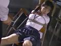 体罰再現フィルム 私はこうして学校がいやになりました
