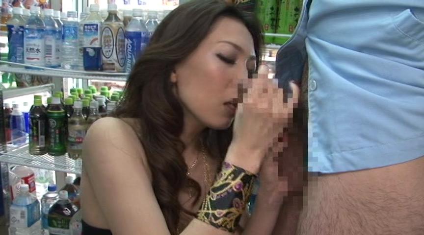 ド新人女優精飲遊戯 スペルマに狂った女 12枚目