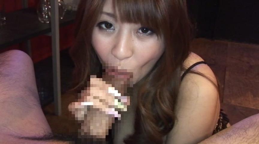 スペルマ妖精6 美女の精飲 北川瞳 画像 12