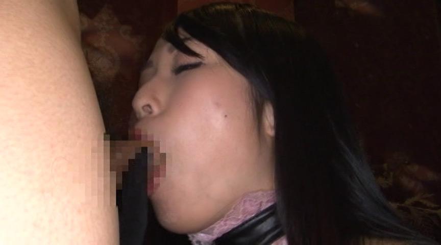 蛇舌!6 蛇舌を受け継ぐ女!小優乃登場! の画像12