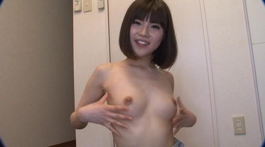 スペルマ妖精12 美女の精飲 彩城ゆりな 画像 5