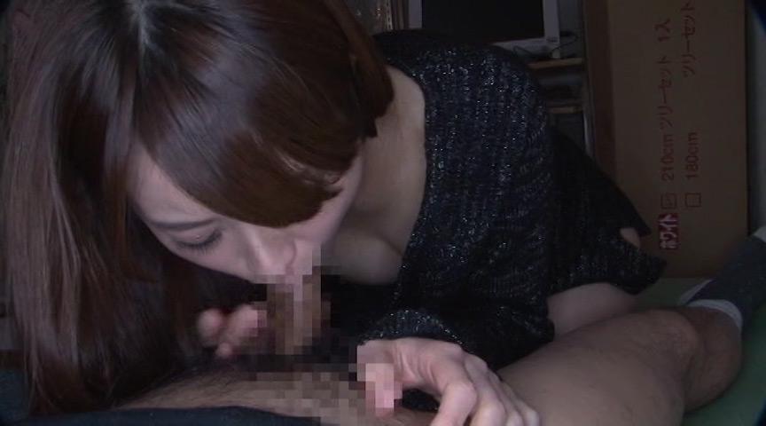 あ~やらしい!46 淫乱お嬢様の精飲癖 七瀬ひとみ 画像 6