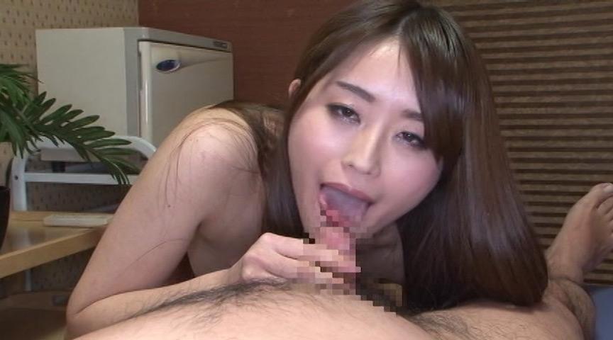 あ~やらしい!46 淫乱お嬢様の精飲癖 七瀬ひとみ 画像 11