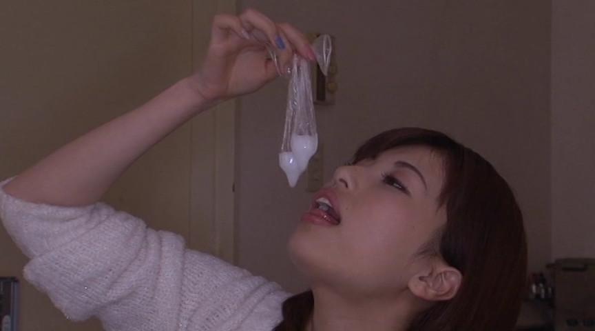 あ~やらしい!54 エロエロ接吻大好き精飲女 早川瑞希 画像 5