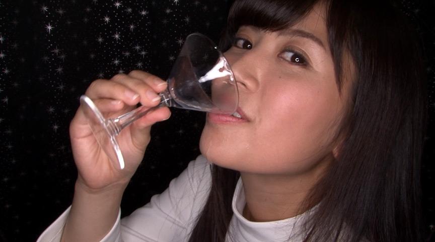 スペルマ妖精20 美女の精飲 川崎亜里沙 画像 12