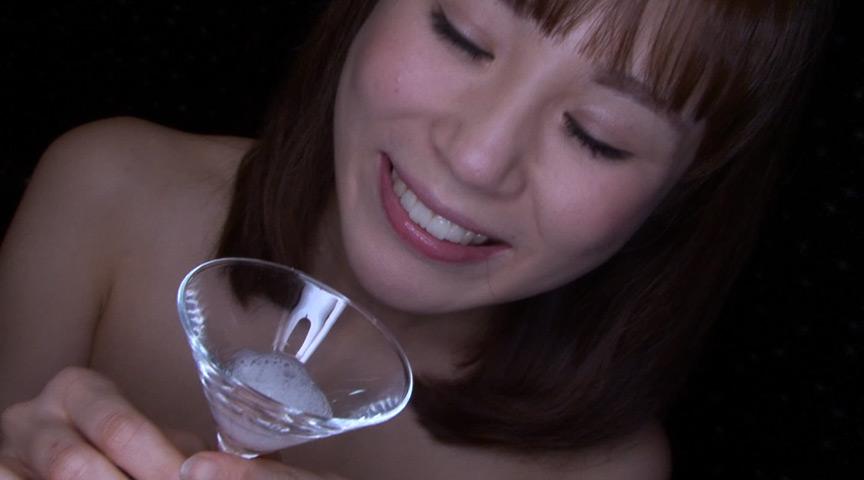 スペルマ妖精21 美女の精飲 北川ゆず 画像 13