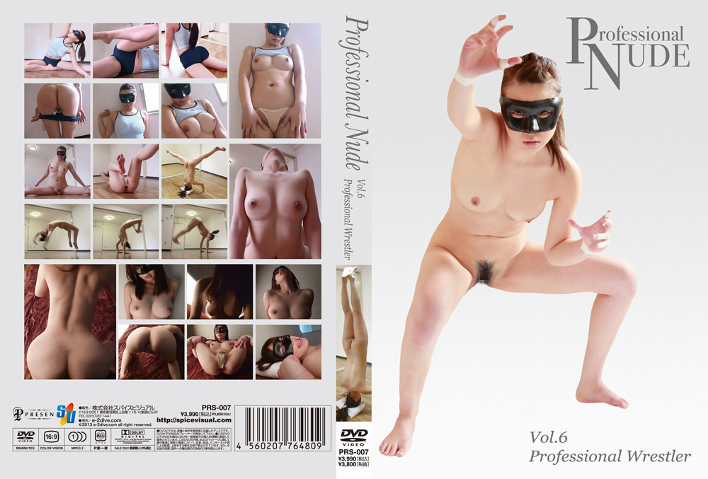 Professional NUDE Vol.6 Professional Wrestler