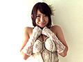 Mな女子は水着モデル 90cmの純縛 須田まりか