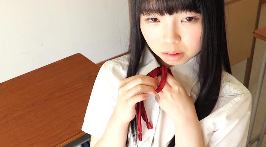 胸きゅん純情Gカップ 加藤ゆう菜のサンプル画像2