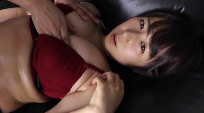 胸きゅん純情Gカップ 倉田もも 画像 20