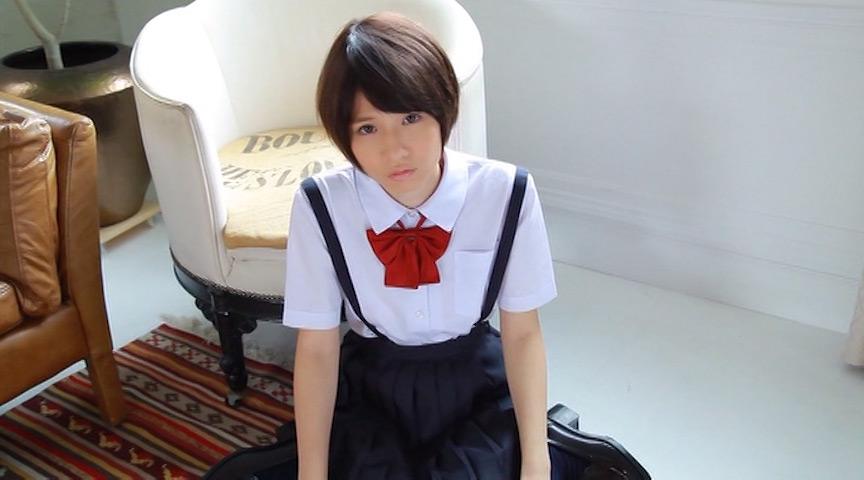 Ichiba Koharu Return to myself MegaKoharuSinkaのサンプル画像