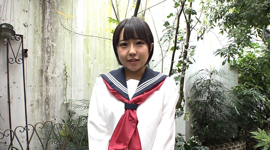 愛田美月 使・え・るオッパイサムネイム01