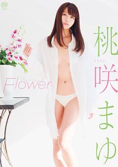 桃咲まゆ Flower