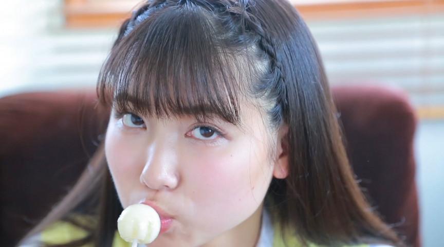 里見千春 キミ、10代、恋の予感 画像 1