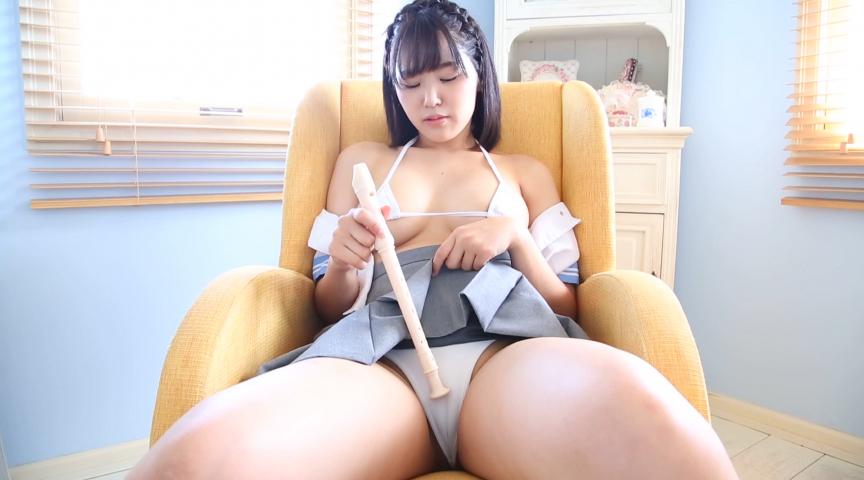 神田颯香  ポチくりっく! 画像 1