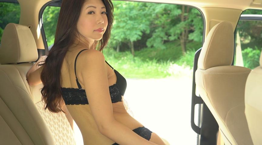 冴季澪 Beautiful Woman2 9枚目