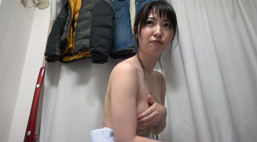 雨宮奈生  みんな嘘つき 画像(8)