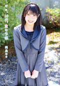 岡島める キミ、10代、恋の予感|人気のAV女優動画DUGA