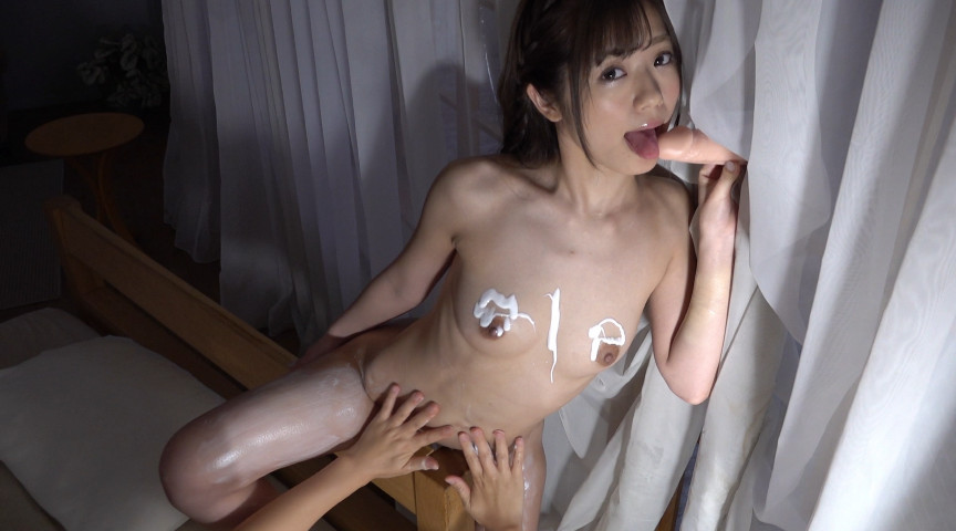 松田優香 未熟な蕾