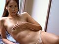 愛田ミナ 悠-ゆう--1