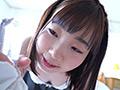 新内里葉 美少女のおぱんつ 画像2