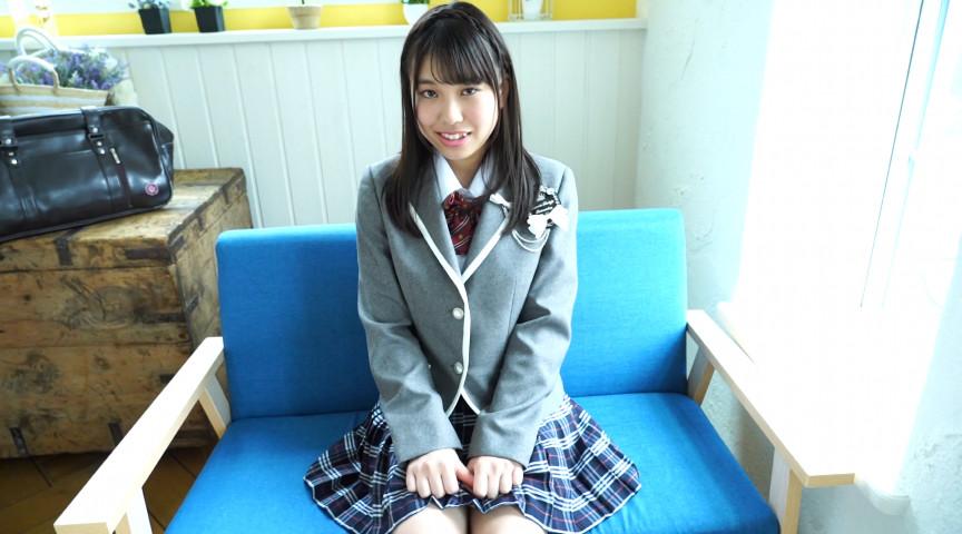 石田ふみ  キミ、10代、恋の予感 画像 1
