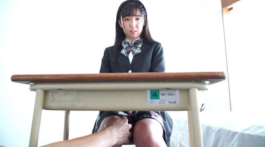 片山茉希  触れただけでビクンとしちゃう【サムネイム01】