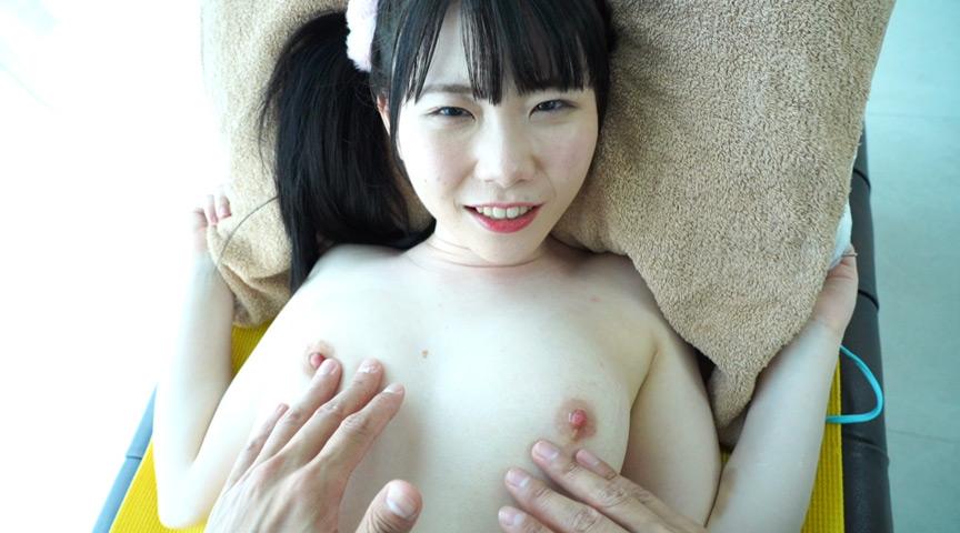 藤田こずえ  恋するおっぱい と 敏感あぶのーまる! 画像 7